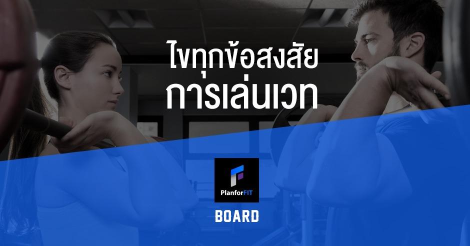 webboard_banner