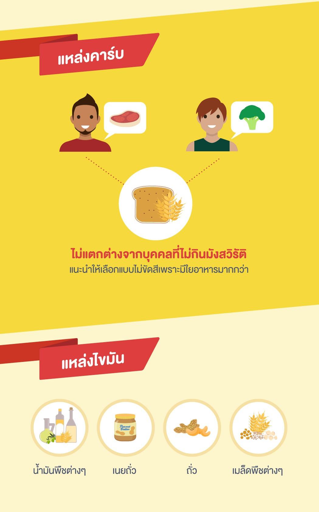 295_eatj_p-copy_02
