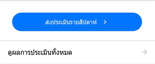app_6
